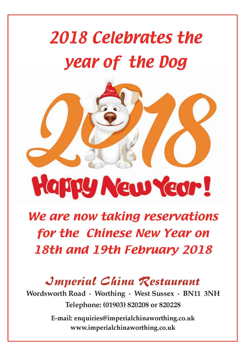 Chinese New Year a2018 at The Imperial China